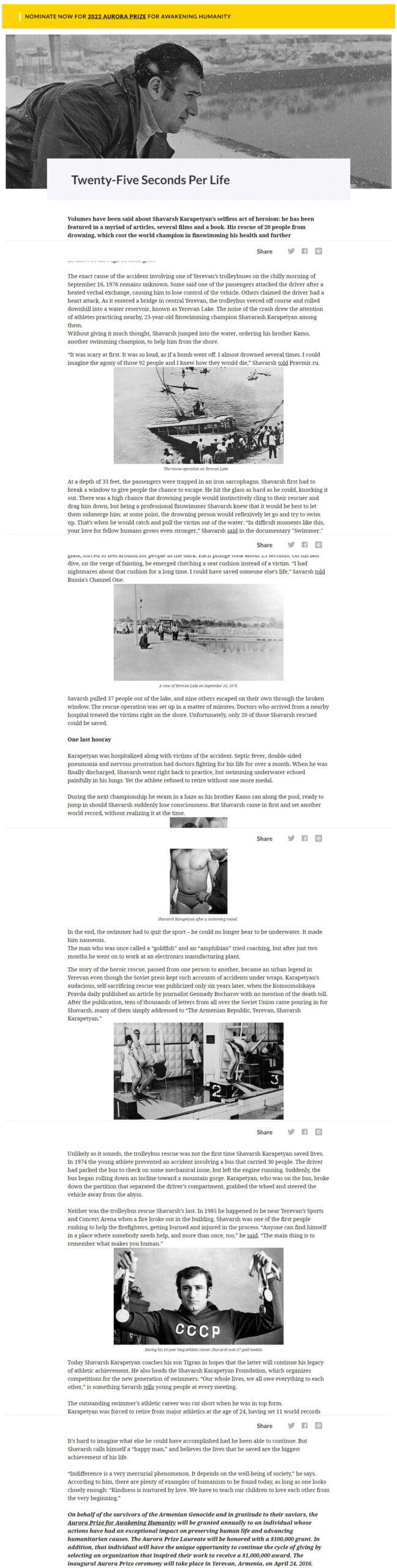 Aurora web story