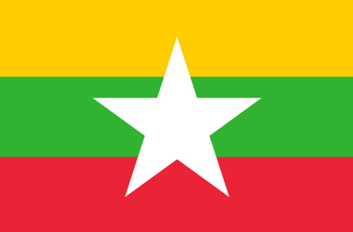 Myanmar's flag